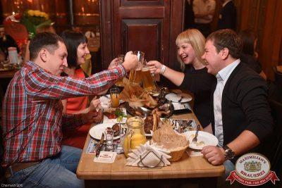 Иванушки International, 19 ноября 2015 - Ресторан «Максимилианс» Уфа - 30