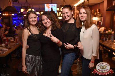 Иванушки International, 19 ноября 2015 - Ресторан «Максимилианс» Уфа - 31