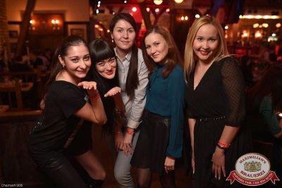 Иванушки International, 19 ноября 2015 - Ресторан «Максимилианс» Уфа - 32