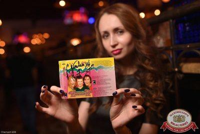 Иванушки International, 19 ноября 2015 - Ресторан «Максимилианс» Уфа - 33