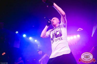 Танцплощадка! Специальный гость: Кар-мэн, 20 августа 2015 - Ресторан «Максимилианс» Уфа - 01