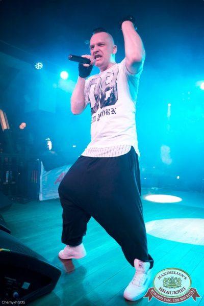Танцплощадка! Специальный гость: Кар-мэн, 20 августа 2015 - Ресторан «Максимилианс» Уфа - 03