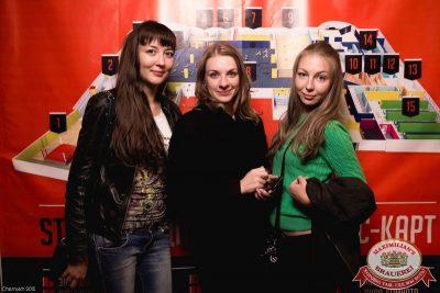 Танцплощадка! Специальный гость: Кар-мэн, 20 августа 2015 - Ресторан «Максимилианс» Уфа - 04