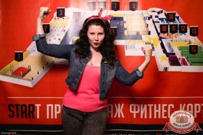 Танцплощадка! Специальный гость: Кар-мэн, 20 августа 2015 - Ресторан «Максимилианс» Уфа - 05