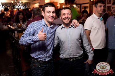 Танцплощадка! Специальный гость: Кар-мэн, 20 августа 2015 - Ресторан «Максимилианс» Уфа - 07