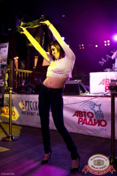 Танцплощадка! Специальный гость: Кар-мэн, 20 августа 2015 - Ресторан «Максимилианс» Уфа - 09