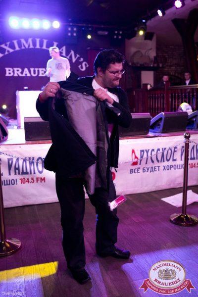 Танцплощадка! Специальный гость: Кар-мэн, 20 августа 2015 - Ресторан «Максимилианс» Уфа - 10