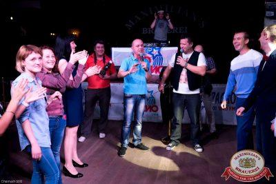 Танцплощадка! Специальный гость: Кар-мэн, 20 августа 2015 - Ресторан «Максимилианс» Уфа - 11
