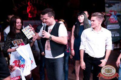 Танцплощадка! Специальный гость: Кар-мэн, 20 августа 2015 - Ресторан «Максимилианс» Уфа - 13