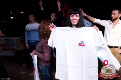 Танцплощадка! Специальный гость: Кар-мэн, 20 августа 2015 - Ресторан «Максимилианс» Уфа - 14