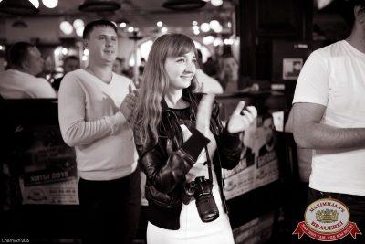 Танцплощадка! Специальный гость: Кар-мэн, 20 августа 2015 - Ресторан «Максимилианс» Уфа - 15