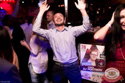 Танцплощадка! Специальный гость: Кар-мэн, 20 августа 2015 - Ресторан «Максимилианс» Уфа - 23