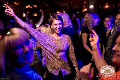 Танцплощадка! Специальный гость: Кар-мэн, 20 августа 2015 - Ресторан «Максимилианс» Уфа - 24