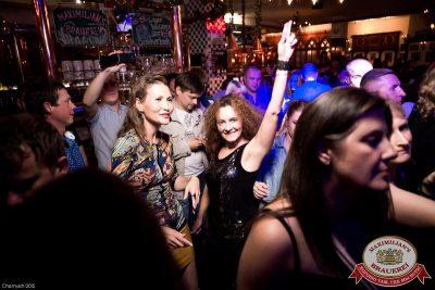 Танцплощадка! Специальный гость: Кар-мэн, 20 августа 2015 - Ресторан «Максимилианс» Уфа - 25