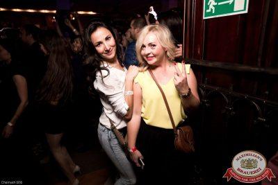 Танцплощадка! Специальный гость: Кар-мэн, 20 августа 2015 - Ресторан «Максимилианс» Уфа - 26