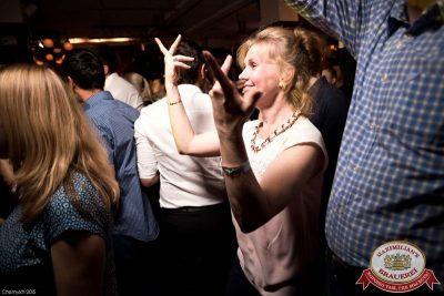 Танцплощадка! Специальный гость: Кар-мэн, 20 августа 2015 - Ресторан «Максимилианс» Уфа - 27