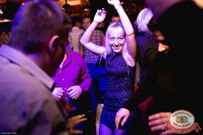 Танцплощадка! Специальный гость: Кар-мэн, 20 августа 2015 - Ресторан «Максимилианс» Уфа - 29