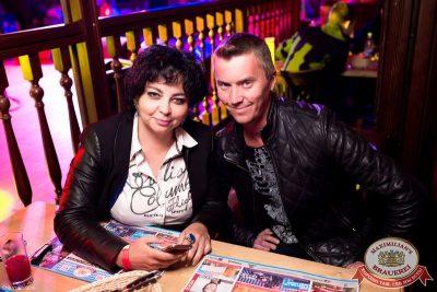 Танцплощадка! Специальный гость: Кар-мэн, 20 августа 2015 - Ресторан «Максимилианс» Уфа - 30