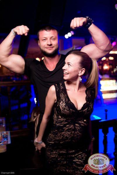 Танцплощадка! Специальный гость: Кар-мэн, 20 августа 2015 - Ресторан «Максимилианс» Уфа - 32