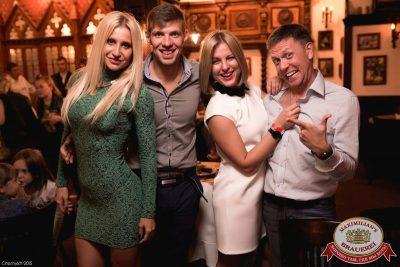 Танцплощадка! Специальный гость: Кар-мэн, 20 августа 2015 - Ресторан «Максимилианс» Уфа - 33