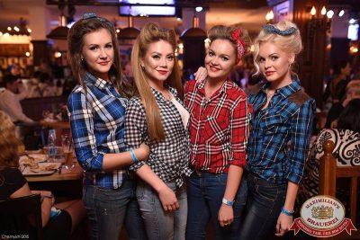 Октоберфест: Выбираем пивного Короля и королеву, 26 сентября 2015 - Ресторан «Максимилианс» Уфа - 04