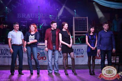Октоберфест: Выбираем пивного Короля и королеву, 26 сентября 2015 - Ресторан «Максимилианс» Уфа - 08