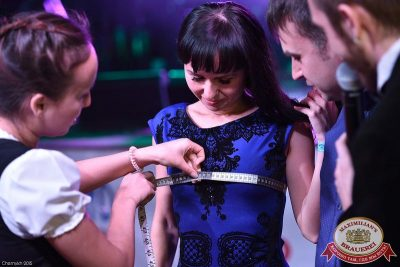 Октоберфест: Выбираем пивного Короля и королеву, 26 сентября 2015 - Ресторан «Максимилианс» Уфа - 09