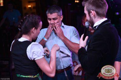 Октоберфест: Выбираем пивного Короля и королеву, 26 сентября 2015 - Ресторан «Максимилианс» Уфа - 10