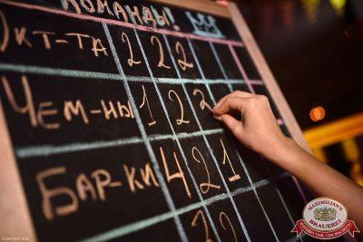 Октоберфест: Выбираем пивного Короля и королеву, 26 сентября 2015 - Ресторан «Максимилианс» Уфа - 15