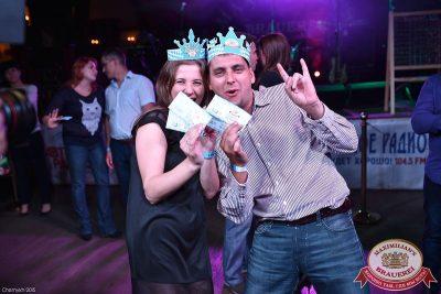 Октоберфест: Выбираем пивного Короля и королеву, 26 сентября 2015 - Ресторан «Максимилианс» Уфа - 19