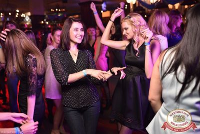 Октоберфест: Выбираем пивного Короля и королеву, 26 сентября 2015 - Ресторан «Максимилианс» Уфа - 21