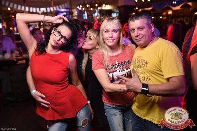 Октоберфест: Выбираем пивного Короля и королеву, 26 сентября 2015 - Ресторан «Максимилианс» Уфа - 22
