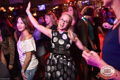 Октоберфест: Выбираем пивного Короля и королеву, 26 сентября 2015 - Ресторан «Максимилианс» Уфа - 24
