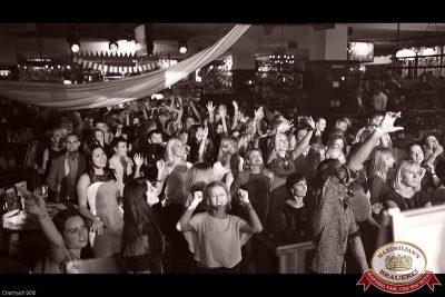 Октоберфест: Выбираем пивного Короля и королеву, 26 сентября 2015 - Ресторан «Максимилианс» Уфа - 30