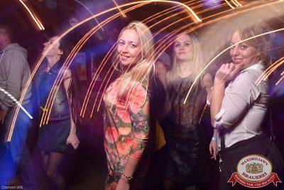 Октоберфест: Выбираем пивного Короля и королеву, 26 сентября 2015 - Ресторан «Максимилианс» Уфа - 32