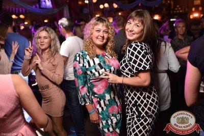 Октоберфест: Выбираем пивного Короля и королеву, 26 сентября 2015 - Ресторан «Максимилианс» Уфа - 33