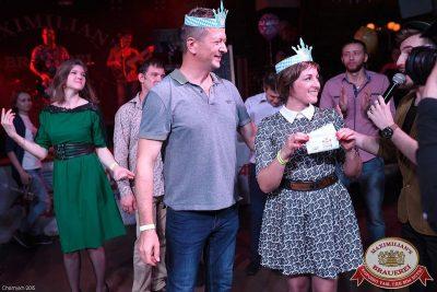 Октоберфест: Выбираем пивного Короля и королеву, 19 сентября 2015 - Ресторан «Максимилианс» Уфа - 01