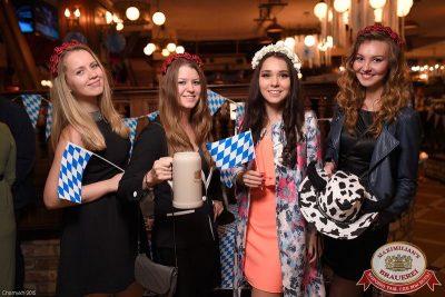 Октоберфест: Выбираем пивного Короля и королеву, 19 сентября 2015 - Ресторан «Максимилианс» Уфа - 05