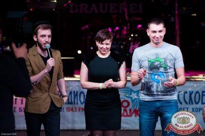 Октоберфест: Выбираем пивного Короля и королеву, 19 сентября 2015 - Ресторан «Максимилианс» Уфа - 08