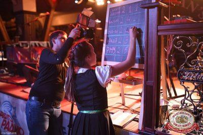 Октоберфест: Выбираем пивного Короля и королеву, 19 сентября 2015 - Ресторан «Максимилианс» Уфа - 11