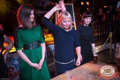 Октоберфест: Выбираем пивного Короля и королеву, 19 сентября 2015 - Ресторан «Максимилианс» Уфа - 15