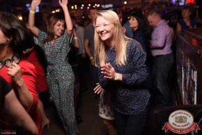 Октоберфест: Выбираем пивного Короля и королеву, 19 сентября 2015 - Ресторан «Максимилианс» Уфа - 23