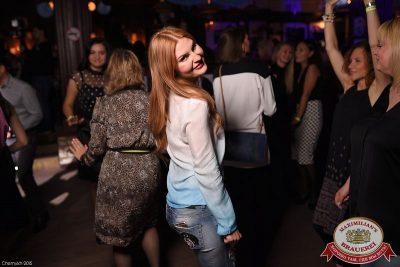 Октоберфест: Выбираем пивного Короля и королеву, 19 сентября 2015 - Ресторан «Максимилианс» Уфа - 27