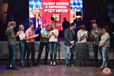 «Октоберфест-2018»: выбор Короля и Королевы (первый тур), 22 сентября 2018 - Ресторан «Максимилианс» Уфа - 15