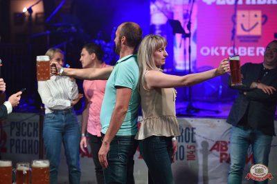 «Октоберфест-2018»: выбор Короля и Королевы (первый тур), 22 сентября 2018 - Ресторан «Максимилианс» Уфа - 25