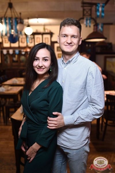 «Октоберфест-2018»: выбор Короля и Королевы (первый тур), 22 сентября 2018 - Ресторан «Максимилианс» Уфа - 50