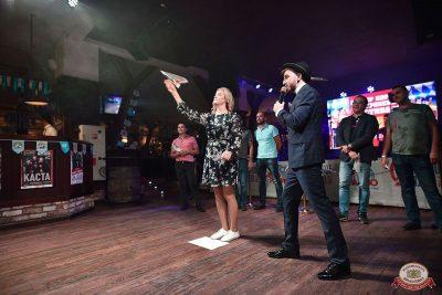 «Октоберфест-2018»: выбор Короля и Королевы (первый тур), 22 сентября 2018 - Ресторан «Максимилианс» Уфа - 8