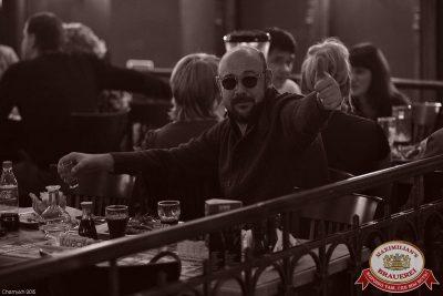 Константин Никольский, 8 октября 2015 - Ресторан «Максимилианс» Уфа - 18