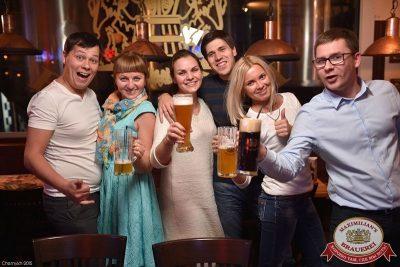 Константин Никольский, 8 октября 2015 - Ресторан «Максимилианс» Уфа - 23