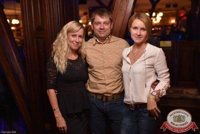 Константин Никольский, 8 октября 2015 - Ресторан «Максимилианс» Уфа - 27